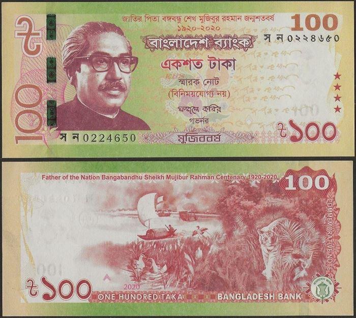 Picture of Bangladesh,BNP306,100 Taka,2020,Comm