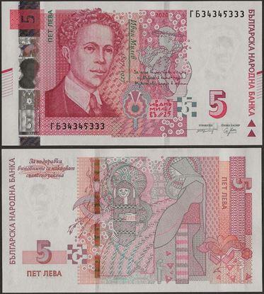 Picture of Bulgaria,B235,5 Leva,2020
