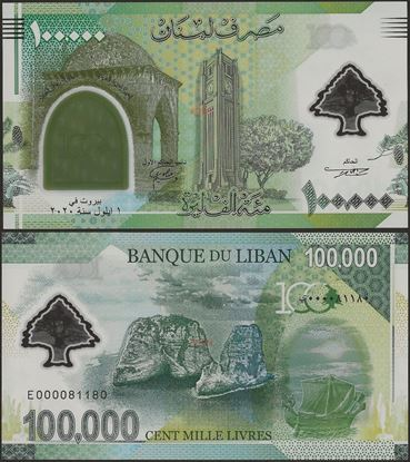 Picture of Lebanon,B548,100 000 Livres,2020