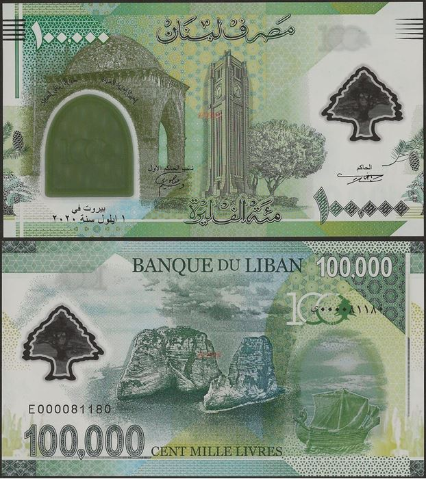 Picture of Lebanon,B548,100 000 Livres,2020
