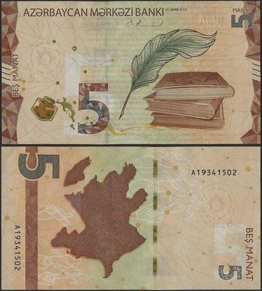 Picture of Azerbaijan,B409a,5 Manat,2020(In 2021)