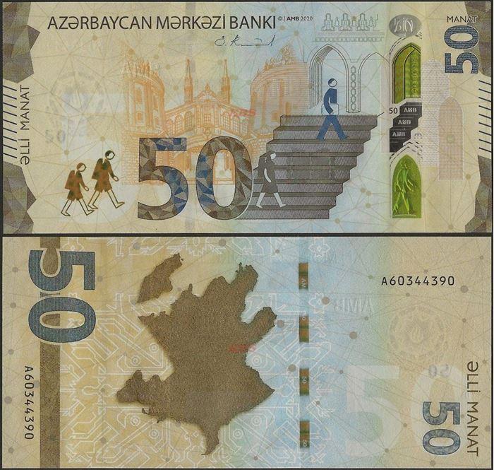 Picture of Azerbaijan,B412,50 Manat,2020(In 2021)