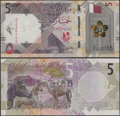 Picture of Qatar,B220,5 Riyals,2020