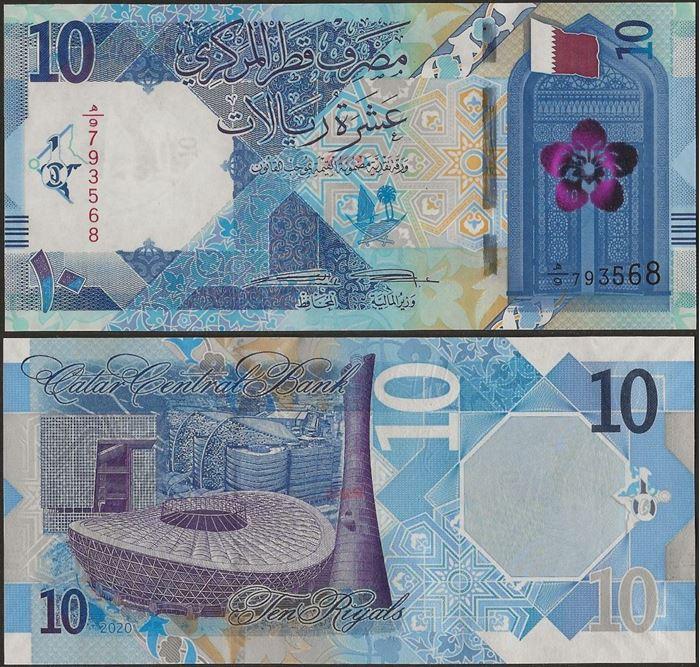 Picture of Qatar,B221,10 Riyals,2020