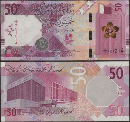 Picture of Qatar,B222,50 Riyals,2020