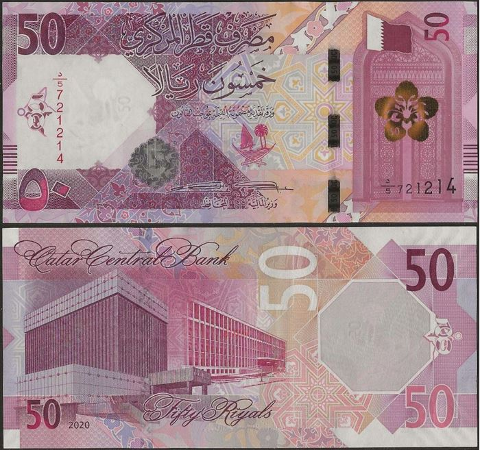 Picture of Qatar,B222,50 Riyals,2020