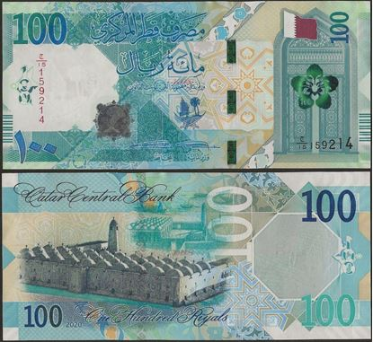 Picture of Qatar,B223,100 Riyals,2020