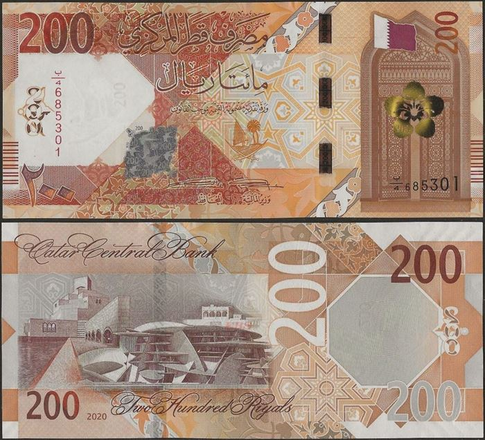 Picture of Qatar,B224,200 Riyals,2020