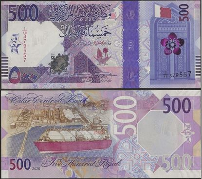 Picture of Qatar,B225,500 Riyals,2020