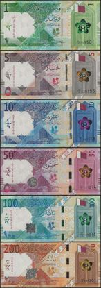 Picture of Qatar,B219-B224,1-200 Riyals,2020,SET