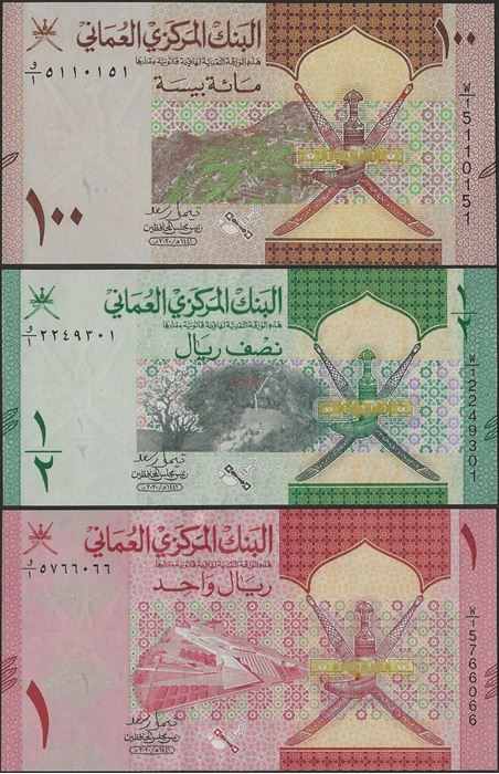 Picture of Oman,B238-B240,2021,100 Baisa - 1 Rial,3 SET