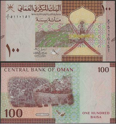 Picture of Oman,B238,100 Baisa,2021