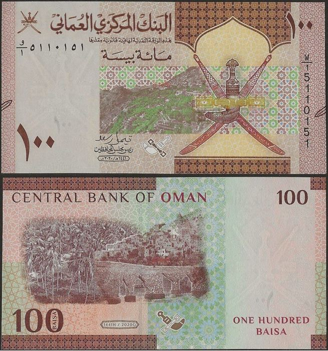 Picture of Oman,B238,100 Baisa,2021