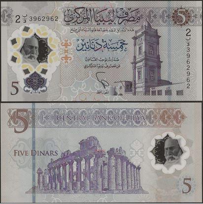 Picture of Libya,PNL,B551,5 Dinar,2021