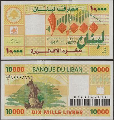 Picture of Lebanon,P86,B528,10000 Livres,2008