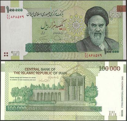 Picture of Islamic Republic,P151,B289e,100 000 Rials