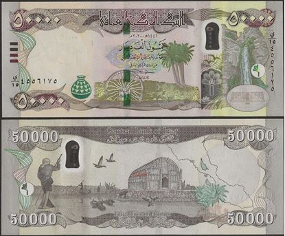 Picture of Iraq,P103b,B357b,50000 Dinars,2020
