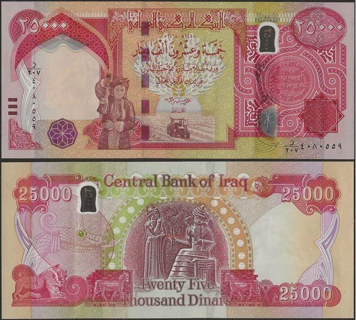 Picture of Iraq,P102c,B356c,25000 Dinars,2018