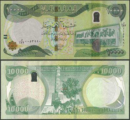 Picture of Iraq,P101c,B355c,10000 Dinars,2018