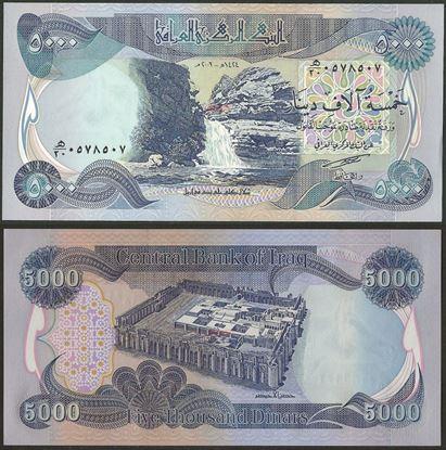 Picture of Iraq,P094,B350,5000 Dinars,2003