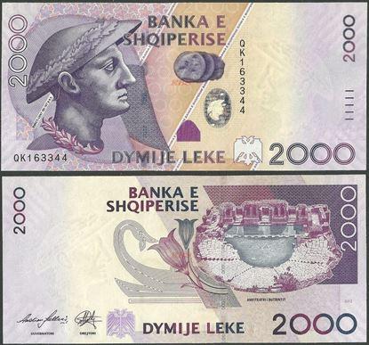 Picture of Albania,P74,B320b,2000 Leke,2012