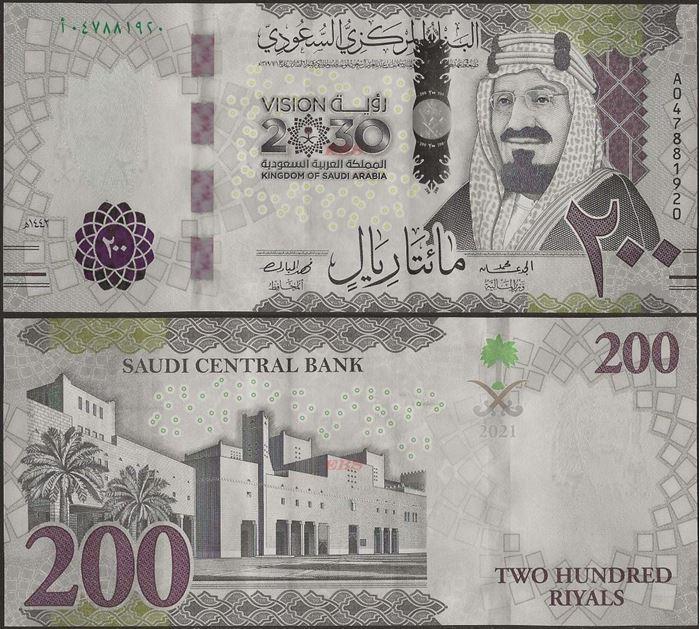 Picture of Saudi Arabia,B201,200 Riyals,2020,Comm