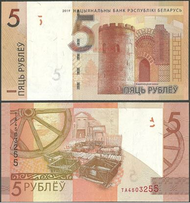 Picture of Belarus,B144,5 Rubles,2019