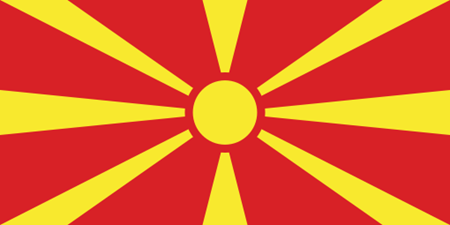 Picture for category North Macedonia