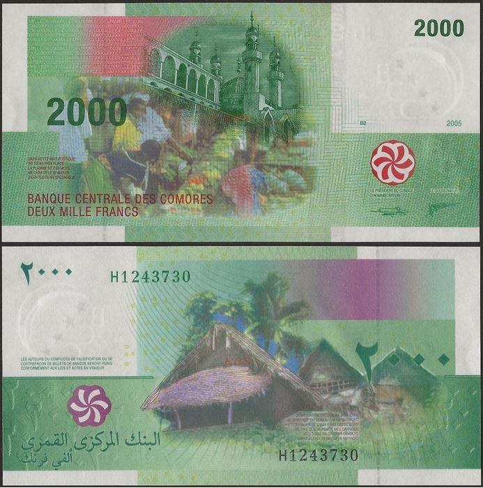 Picture of Comoros,P17c,B308c,2000 Francs,2005 ( In 2020)
