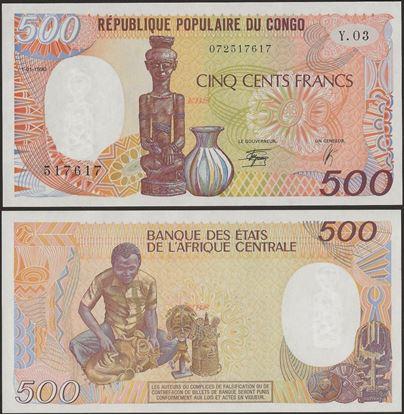 Picture of Congo Republic,P08e,B207e,500 Francs,1990