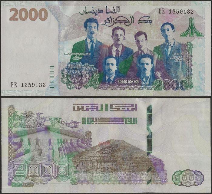 Picture of Algeria,B412,2000 Dinars,2020(In 2021)