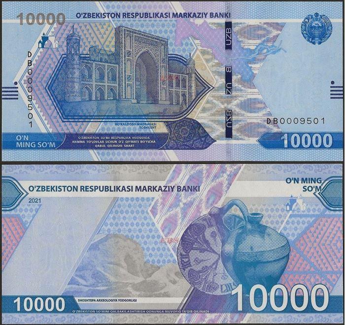Picture of Uzbekistan,B219,10000 Som,2021
