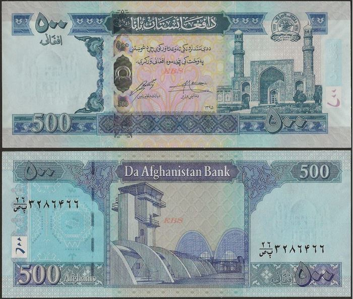 Picture of Afghanistan,P76,B370a,500 Afghani,2016