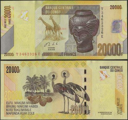 Picture of Congo Dem Republic,P104c, B326c,20000 Francs,2020